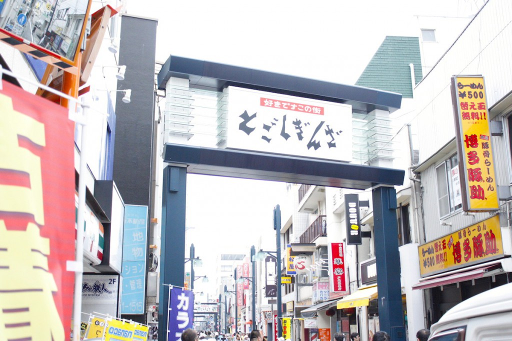 戸越銀座商店街