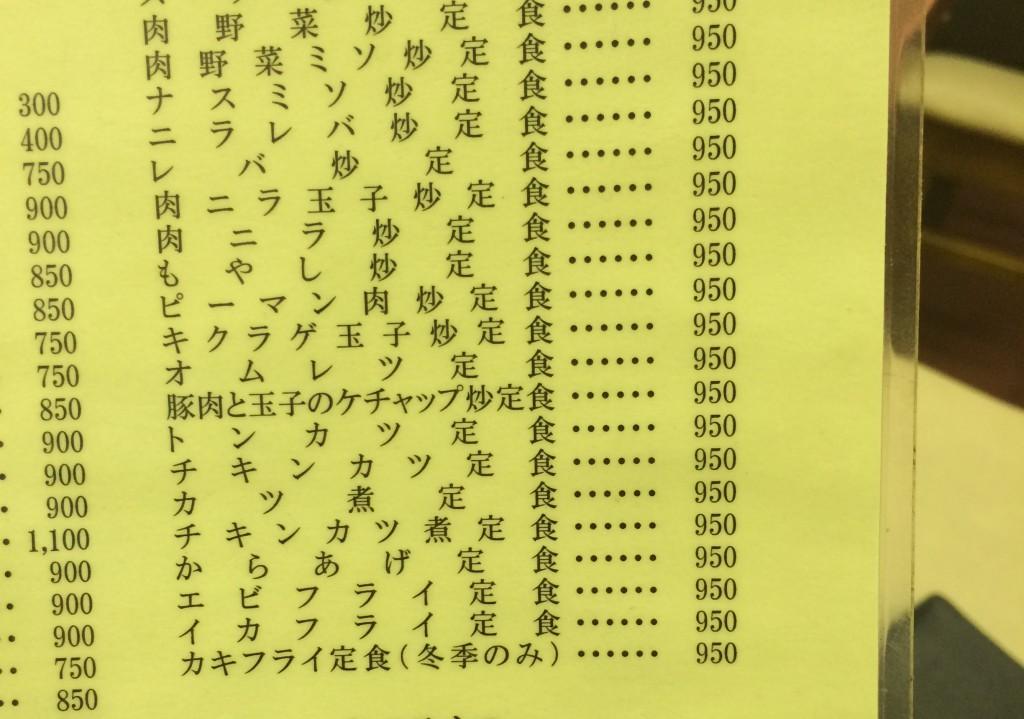 写真 2014-11-04 13 19 00