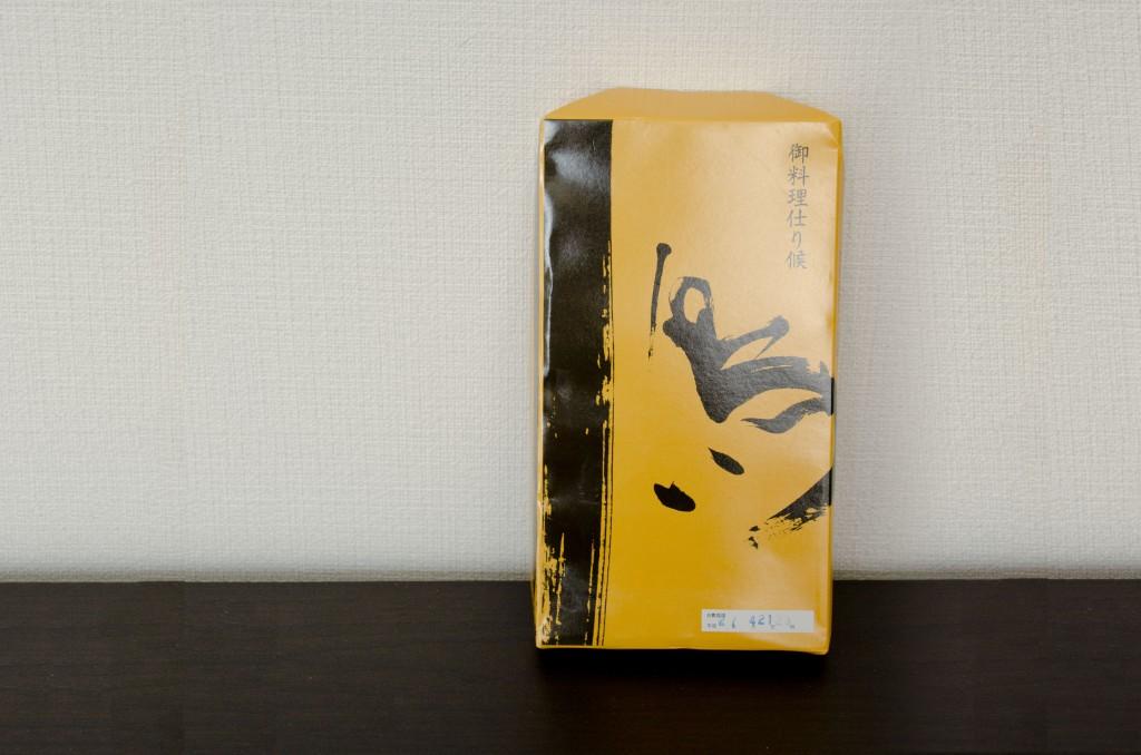 package_big