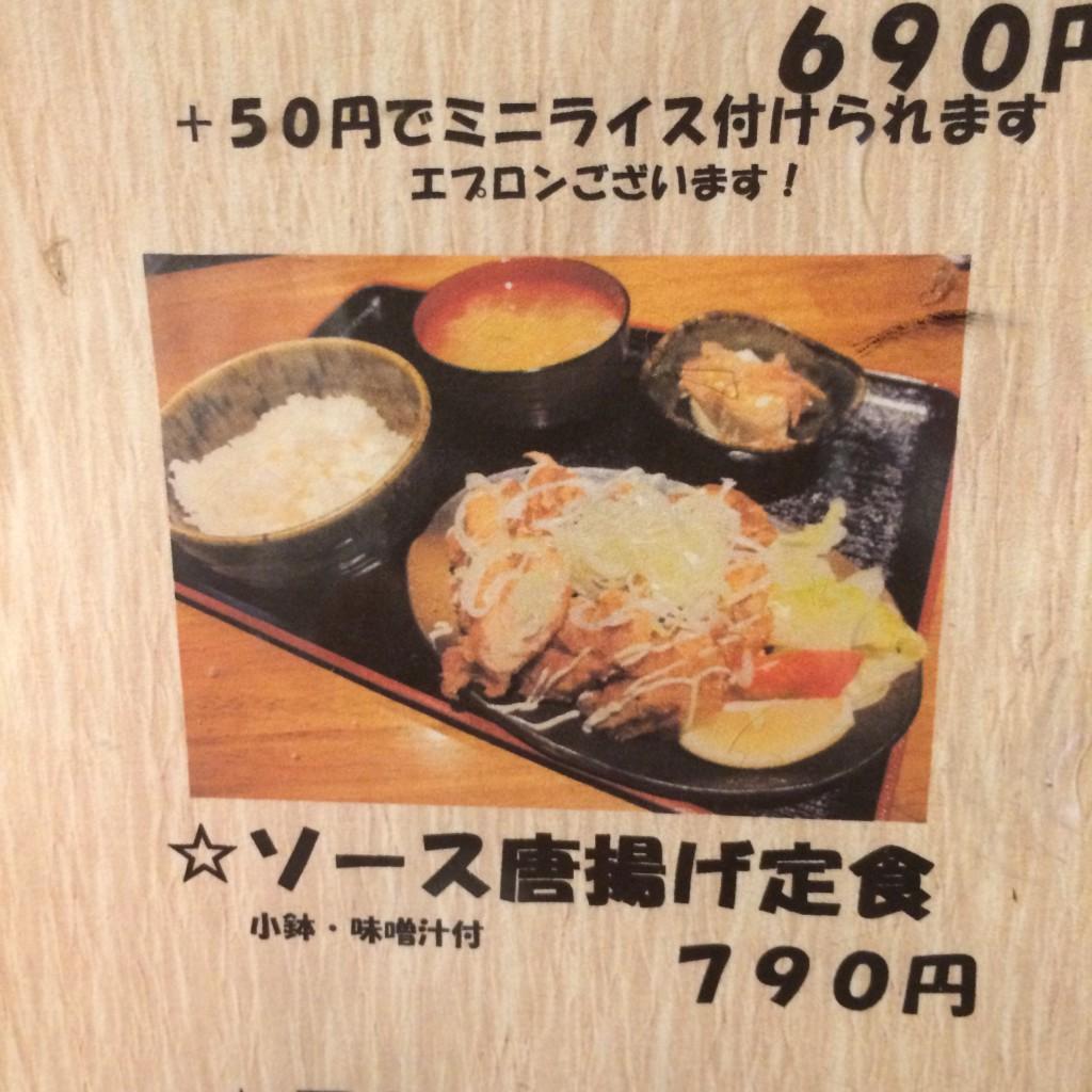 ナンノのソース唐揚げ定食